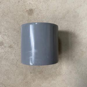 Manchon PVC 110mm